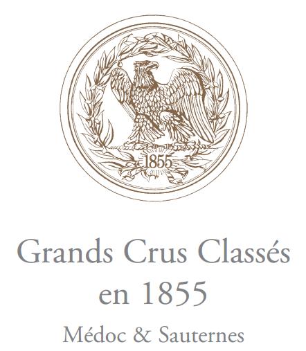 中国葡萄酒发展峰会联手波尔多1855列级名庄联合会